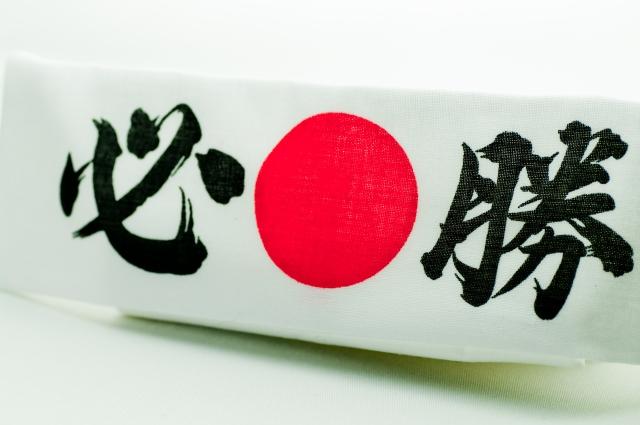 日本を応援